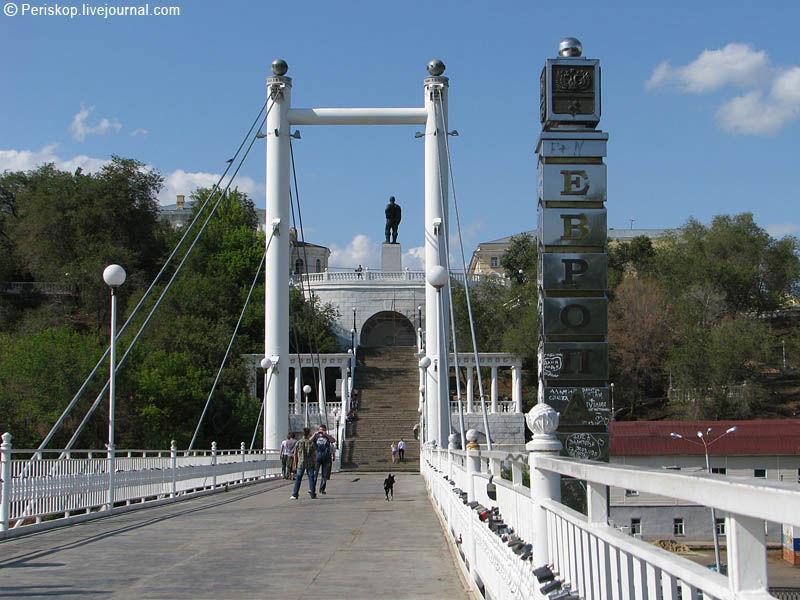 Открытки достопримечательности оренбурга